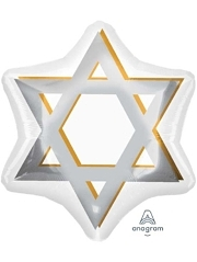 "21"" Star of David Religious Balloon"