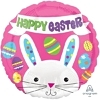 "17"" Peeking Bunny Easter Balloon"